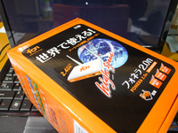 「中華菜館 彩菜」 FONでwi-fi 2012/02/16 19:27:23