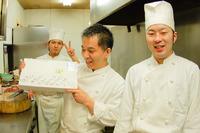 長野から珍しい蕎麦が届きました。 2012/02/26 18:12:46