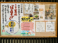 富山味覚研修の旅一千km その3