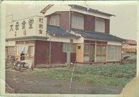 彩菜の歴史 2012/01/14 20:54:51