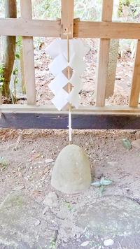 櫻川磯部稲村神社の要石