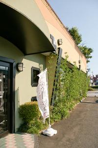彩菜の節電対策 2011/07/16 22:37:37