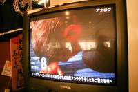 久々にアナログ放送 2011/07/16 20:02:47