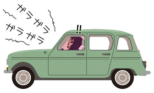 エンジンからカラカラと音がしてきたので…