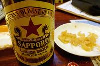 時代は変われど「男は黙ってサッポロビール」