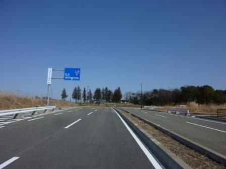 国道354号谷田部バイパスが開通しました!