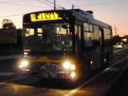 つくバスに1日乗車券が新登場!