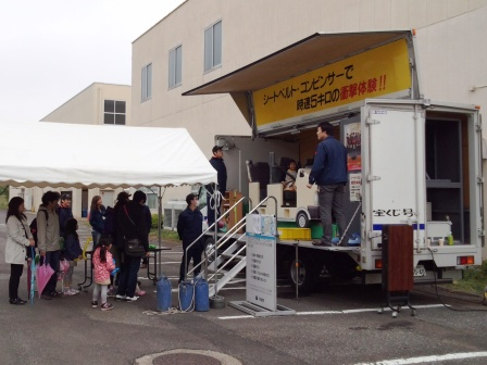 日本自動車研究所の一般公開!
