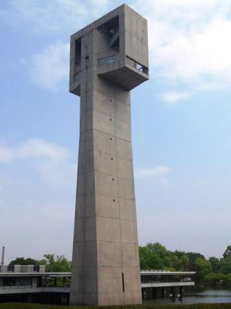 松見公園展望塔が一部再開!