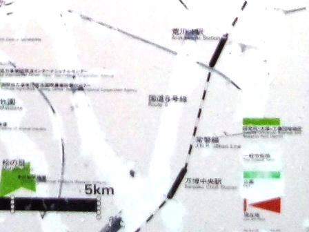 筑波研究学園都市の古い案内地図!