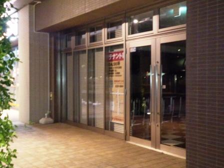 研究学園駅前の謎のカフェ・レオンが閉店!