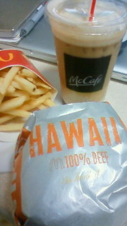 HAWAIIAN BURGER & Mc Cafe