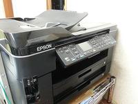 PX-1700F EPSONのA3ノビビジネスインクジェット複合機