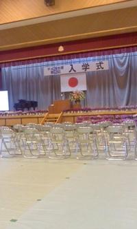 入学式 2012/04/10 09:29:29