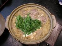 しし鍋を食べました