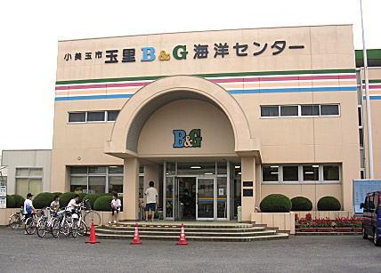 玉里のB&G