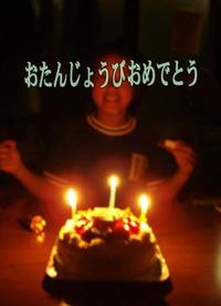a Happy Birthday! 2011/05/08 04:55:46