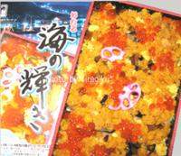 小樽の駅弁「海の輝き」 2013/02/23 11:33:20