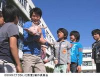 ブタがいた教室 2011/06/23 02:30:20