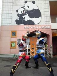 J:COM茨城にて「双嵐龍のLetsソーラン」放送開始!