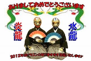 【にっぽん塾】正月編5 〜鏡餅(かがみもち)
