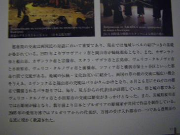 桜川の紹介文