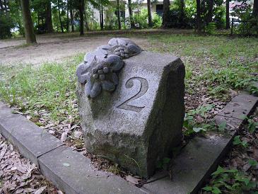 20年経た野外彫刻