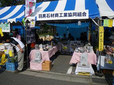 板橋区民祭に参加