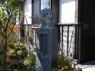 石島家のふくろう彫刻