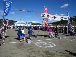 桜川市民祭  表彰式