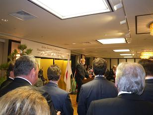 ブルガリア共和国首相 来日