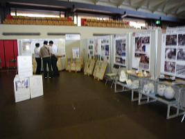 9、10 11  地質情報展2011