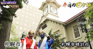 4月1日~ソーランドラゴンJ:COM札幌で放送開始!
