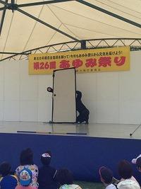 8/⒗あゆみ祭レポ~双龍&よさこいグランプリ