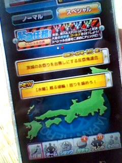 「スラバト」で茨城キャンペーン中!双嵐龍が大活躍!?
