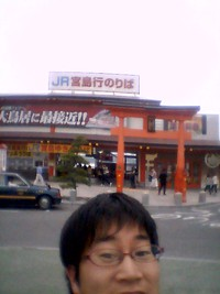 観光ランニング〜宮島 前編〜