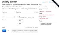 簡単にjQueryのカスタムビルドができるサイト「jQuery Builder」