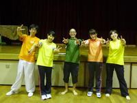 11/12(水) 御所が丘小学校演舞