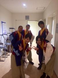 Dance Express Vol.9 演舞