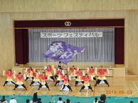 雙峰祭意気込み〜第3弾〜