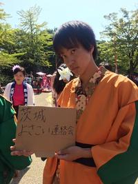 9/3(日)・大江戸ソーラン祭り