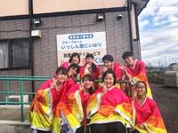 【地域演舞報告】12/8(土) ✻ハートっ子つくば✻
