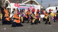 4/15(土)YOSAKOIフェスタin桜川!