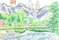 夏季休業のお知らせ(8/13日~20日)