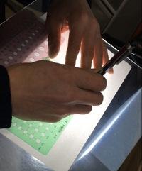デザイン画製作中 結婚指輪 桜川市宝石店