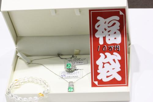 2015年マーノの運気UPの福袋10万円☆