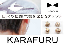 KARAFURU