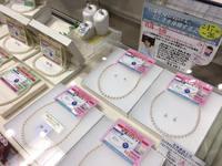 茨城県桜川市 真珠の美しさを体験する会