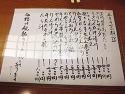 富山 親爺 親爺(地図/写真/富山市/居酒屋)