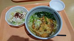 札幌出張3日目 (ランチ)